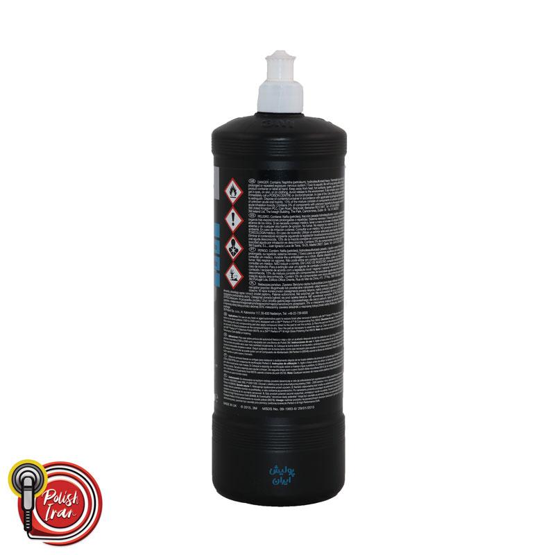 3m-polish-09374-1kg
