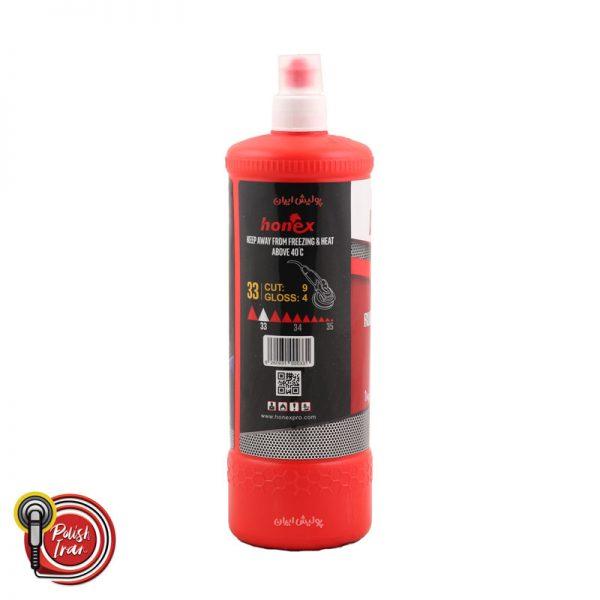 honex-polishing-compound-33-02