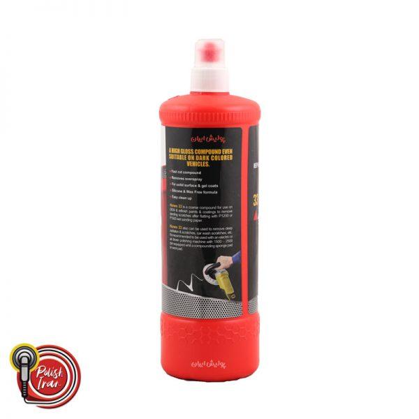 honex-polishing-compound-33-03
