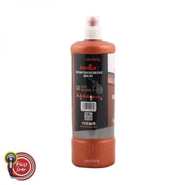 honex-polishing-compound-34-02