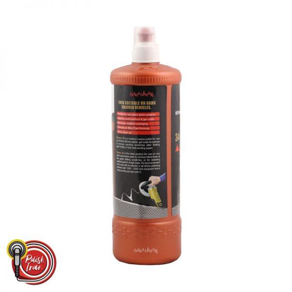 honex-polishing-compound-34-03