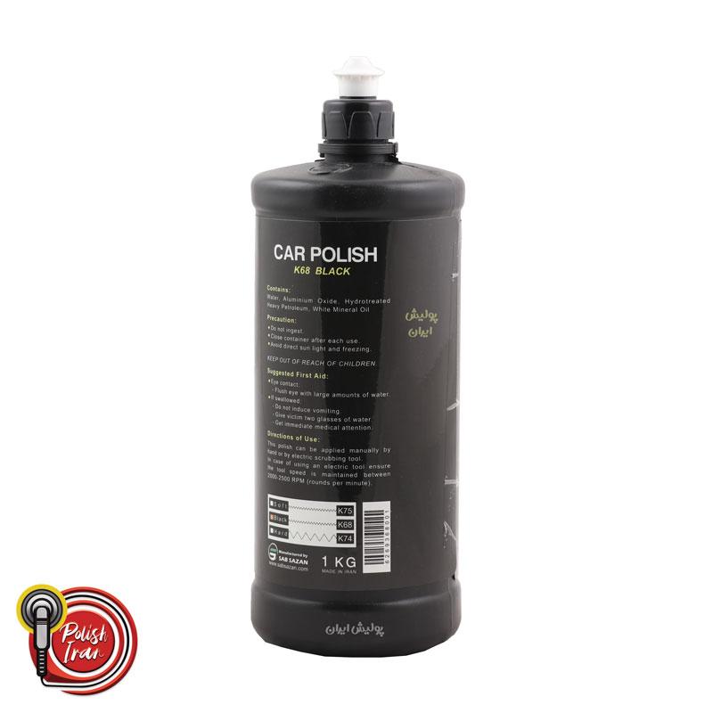 k1-car-polish-k68-black-1kg-02