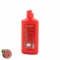 k1-car-polish-k74-250g-02