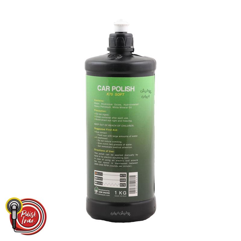 k1-car-polish-k75-1kg-02