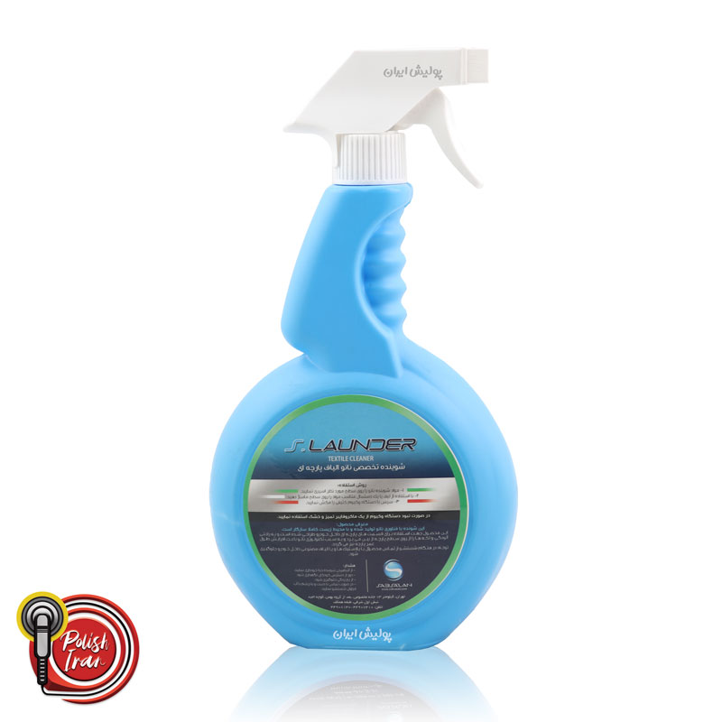 sabsazan-launder-700ml-02
