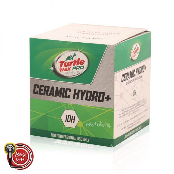 turtlewax-hydro+10-02